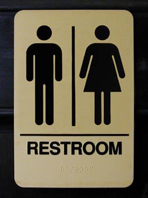 Http Www Miksovsky Com Chris Design Restroom Restroom Htm